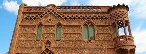 Colònia Güell i la Cripta Gaudí