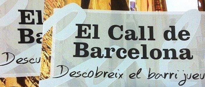 QR Gòtic, o com descobrir la història del barri gòtic de Barcelona al teu aire